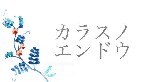 tokushu_01