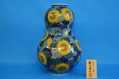 F1009F 染錦 ひまわり文瓢壺 高さ約42cm 幅約28cm