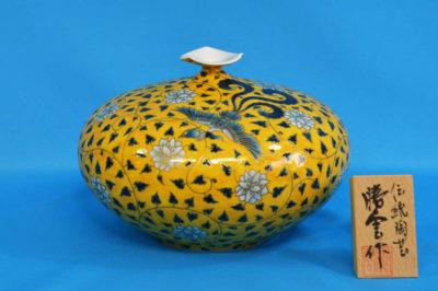 F1026F 染錦 牡丹鳳凰文(黄)壺小 高さ約17cm 幅約24cm
