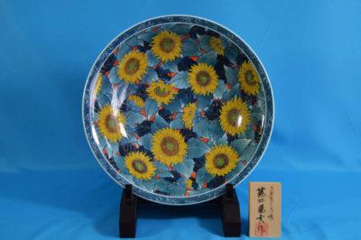 F2005F 染錦 ひまわり文尺3鉢(深型) 径約39.5cm 高さ10cm